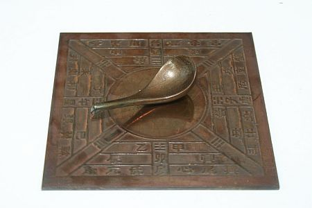 Chinese compass - Han Dynasty